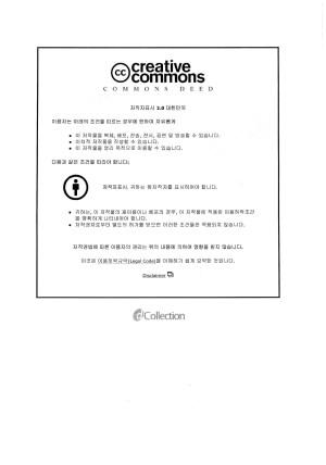 [MOT졸업논문]김준모_총동문회 총무_한국부품소재투자기관협의회