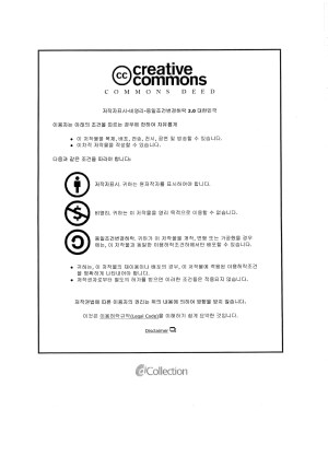 [MOT졸업논문]한결_2기졸업_서강대MOT행정팀