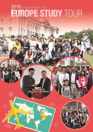 2016 Europe Study Tour _1