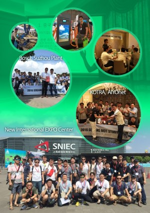 2016 Shanghai Study Tour _3