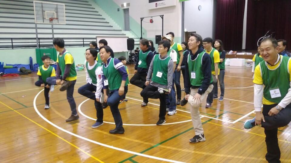 2016년 가을 체육대회