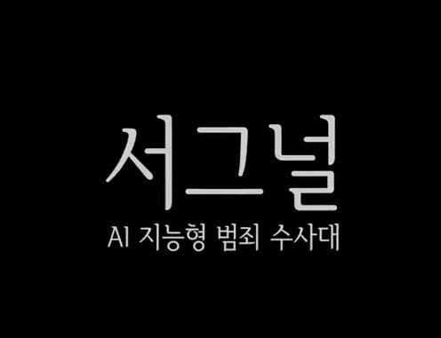 AI트랙 홍보동영상