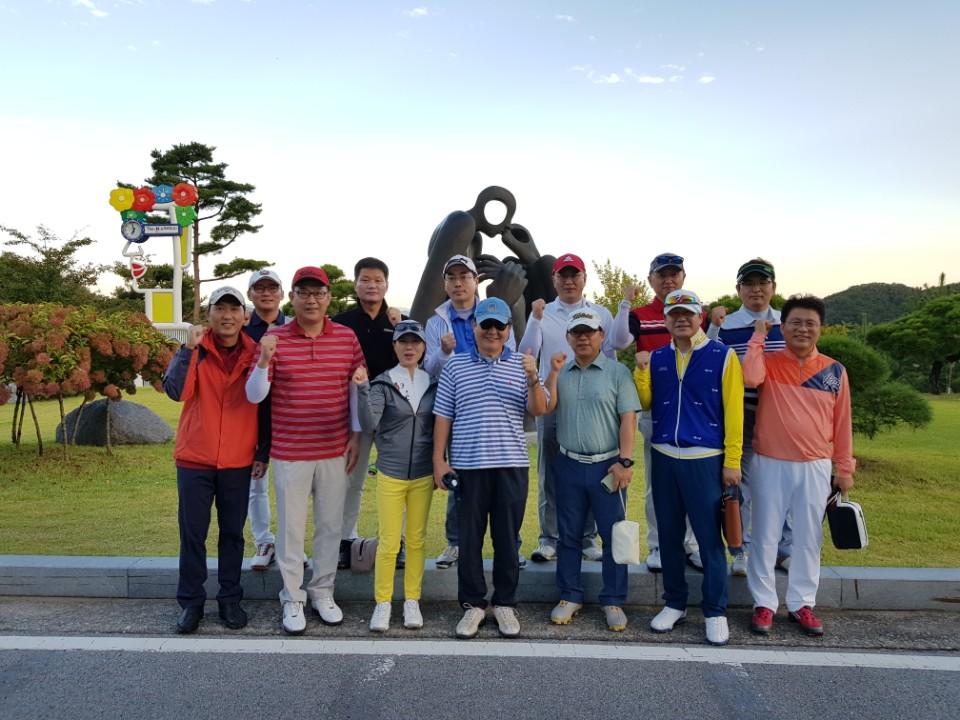 2017 총동문회 골프대회