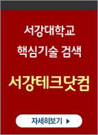 서강테크닷컴